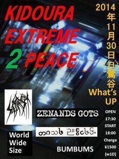 [Flyer] Sunday, November 30, 2014 SETE STAR SEPT live in Tokyo, Japan w/analsticks, Zenands Gots, World Wide Size, Bumbums https://www.facebook.com/events/1547904402095702/