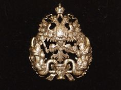 Roys Antiques, 18th and 19th century antique furniture, silver and russian ikons, Clifton Hill, (Fitzroy) Melbourne Australia - Imperial Russian Silver Military Hat Badge $1250