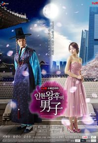"""Queen in Hyun's Man""  This has to be one of the best KDrama/TimeTravel series ever!  I loved it!"