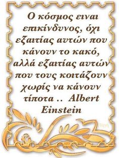 Albert Einstein, Truths, Life Quotes, Quotes About Life, Quote Life, Living Quotes, Quotes On Life, Facts, Life Lesson Quotes