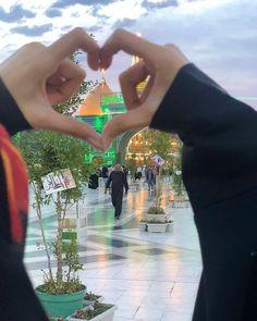 Karbala Iraq, Imam Hussain Karbala, Islamic Images, Islamic Pictures, Islamic Quotes, Cute Muslim Couples, Cute Couples, Labaik Ya Hussain, Muharram Poetry