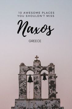 Are you wondering what to do in Naxos? Here you'll find our recommendations about best things to do in Naxos.