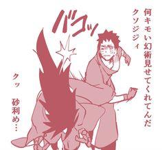 Kid Naruto, Naruto Cute, Naruto Funny, Naruto Kakashi, Madara Uchiha, Hinata Hyuga, Anime Naruto, Naruto Shippuden, Narusasu