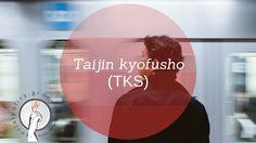 Taijin Kyofusho- Ένα πολιτισμικά και κοινωνικά προσδιοριζόμενο σύνδρομο