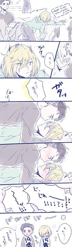[Yurachka wants to take his mug without leaving the bed]  *Yura slips* Yura: oh, dam- Otabek: Yuri, careful!  *BAM* ⊙////⊙  ●● Yuri: w-waaaaaah!?!?!?!?  Otabek: *screams silently* Yuri (age 15): m- my bad. ≧///≦ Otabek (age 19): no, It's fine. I'm sorry too. >< !!! On Ice (ユーリ!!! On ICE) - Otabek Altin x Yuri Plisetsky (OtaYuri) (オタユリ)