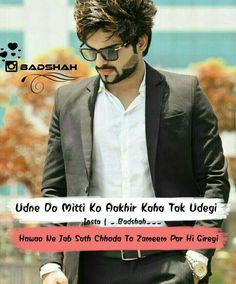 Khatarnak Attitude Status in Hindi 2 Line - SaD HD Poetry Bad Words Quotes, Psycho Quotes, Love Quotes Poetry, Boy Quotes, Attitude Quotes For Boys, Positive Attitude Quotes, Good Attitude, Attitude Status Boys, Status Quotes