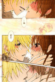 Kurosaki and Teru Kiss (Teru, i love you)
