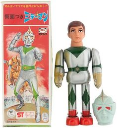 Japan - It's A Wonderful Rife: Japanese Robot Toys Up For Auction
