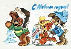 В Четвериков    1980г