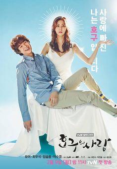 Swearing goddesses and bashful fools for Ho-gu's Love » Dramabeans » Deconstructing korean dramas and kpop culture