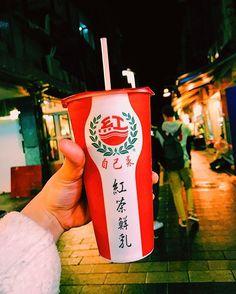 #紅茶鮮乳#士林夜市#台北#台湾#夜市#shilinnightmarket#taipei#taiwan#nightmarket#market#travel#travelgram#night_gram by (chnm.k) taipei #台湾 #夜市 #travelgram #market #travel #night_gram #nightmarket #shilinnightmarket #台北 #士林夜市 #紅茶鮮乳 #taiwan #meetingprofs #eventprofs #travel #tourism #popular #trending #trendy #twitter #facebook #website #influencer #great #photos #quotes #vacation #eventplanning. [Follow us on Twitter at www.twitter.com/MICEFXSolutions for more...]