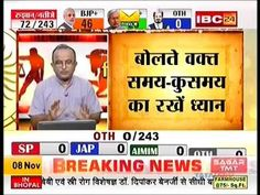 future for you astrological news swal jwab 1  08 11 2015