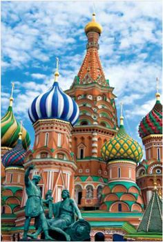 St Basil's Cathedral  Picture from AMA Waterways Brochure