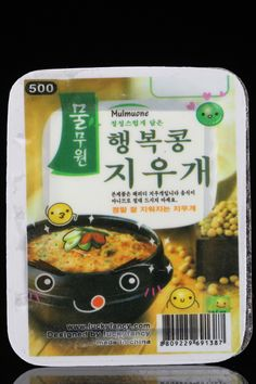 """Mulmuone Tofu Eraser from Korea. The package pictures a hot and spicy stew that contains tofu and seafood. The stew comes in a iron bowl and is served boiling hot. With the stew, comes a raw egg, which is cracked open and poured onto the stew. The eraser package is just like that of what real tofu is often packaged in. The word """"Mulmuone"""" near the top of the package is a take off of the real Korean multinational food company Pulmuone."""