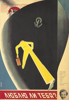 Movie poster by Victor Klimashin (1912-1960), 1934, Lyublyu li tebya? (Do I Love You?), director Sergei Gerasimov. (Russian)