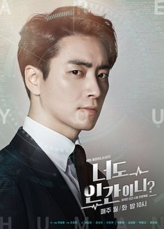 How did Lee Joon Hyuk go from romancing A Poem A Day to Are You Human Too?