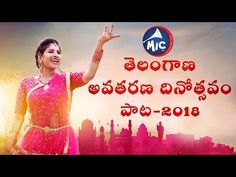 Mictv will do a song on Telangana Formation day every year. Last year also they did one song which g Dj Download, Audio Songs Free Download, New Song Download, Download Free Movies Online, Mp3 Music Downloads, Dj Songs List, Dj Mix Songs, Love Songs Playlist, Dj Remix Music