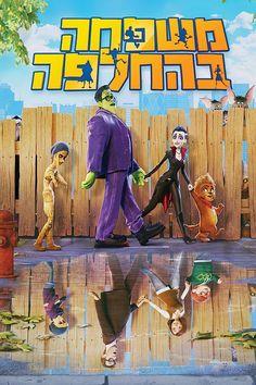 Happy Family 【 FuII • Movie • Streaming