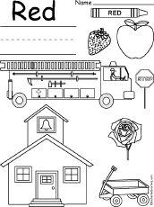 red worksheet simple write color in hebrew on the line hebrew school ideas teaching colors. Black Bedroom Furniture Sets. Home Design Ideas