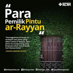 pintu ar rayyan Quran Quotes Love, Quran Quotes Inspirational, Muslim Quotes, Religious Quotes, Surah Al Quran, Ramadhan Quotes, Ramadan Day, Islamic Quotes Wallpaper, Learn Islam