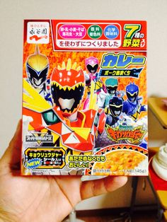 Curry japanese for kids