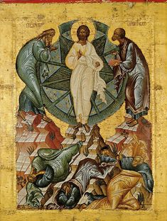 Happy Feast of the Transfiguration 2013 – A Reader's Guide to Orthodox Icons Black History Facts, Art History, Blacks In The Bible, The Transfiguration, Black Jesus, Black Art Pictures, Byzantine Art, Orthodox Icons, Sacred Art