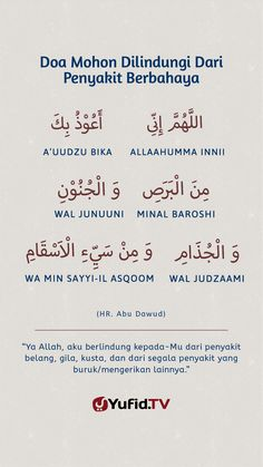 Doa memohon perlindungan dari penyakit berbahaya Hijrah Islam, Doa Islam, Reminder Quotes, Self Reminder, Quran Quotes Inspirational, Quotes From Quran, Islamic Quotes Wallpaper, Quran Wallpaper, Religion Quotes