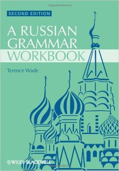Russian Grammar Workbook: Terence Wade, David Gillespie: 9781118273418: Amazon.com: Books