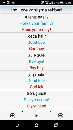 English Talk, English Lessons, English Words, English Grammar, Learn English, English Language, Turkish Lessons, Learn Turkish Language, Brain Anatomy
