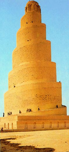 Alminar de Gran Mezquita de Samarra
