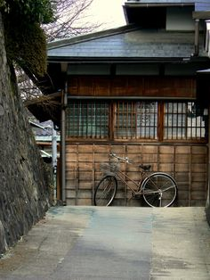Mo-an, Kyoto, Japan https://www.hotelscombined.com/?a_aid=150886