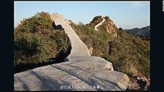 ¿La peor restauración del mundo? La Gran Muralla china aparece cubierta de…