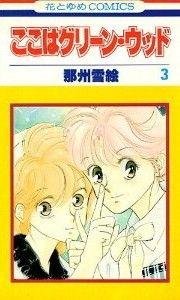 Shoujo, Manga Anime, Family Guy, Guys, Comics, Fictional Characters, Cartoons, Fantasy Characters, Sons