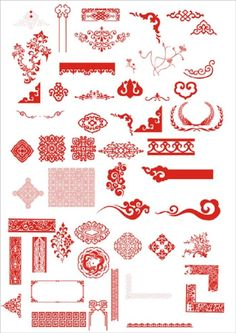 Spring Festival red decorative borders, Chinese New Year, Red, Decoration PNG Image Motif Vector, Vector Pattern, Pattern Design, Free Vectors, Vector Free, Vector Graphics, Vector Vector, Chinese Design, Chinese Art