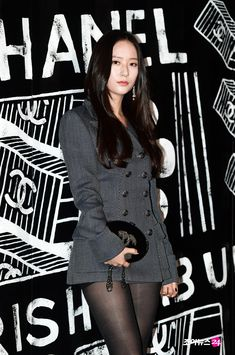 180622 Krystal Jung @ Chanel Pop-up Store opening event in Seoul Krystal Fx, Jessica & Krystal, Krystal Jung Fashion, Colored Tights Outfit, Japanese School Uniform Girl, Pantyhose Outfits, Stockings And Suspenders, Korean Celebrities, Kpop Outfits