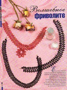 Lena Frivolite - Lada - Picasa Web Album