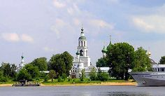 Yaroslavl is a city and the administrative center of Yaroslavl Oblast, Russia, located 250 kilometers (160 mi) northeast of Moscow. The historic part of the cit... Get more information about the Historical Centre of the City of Yaroslavl on Hostelman.com #attraction #Russia #world heritage site #travel #destinations #tips #packing #ideas #budget #trips