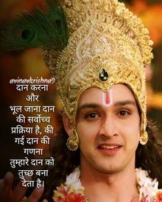Krishna Mantra, Radha Krishna Quotes, Radha Krishna Photo, Krishna Photos, Shree Krishna, Krishna Art, Small Snake Tattoo, Shirdi Sai Baba Wallpapers, Krishna Lila