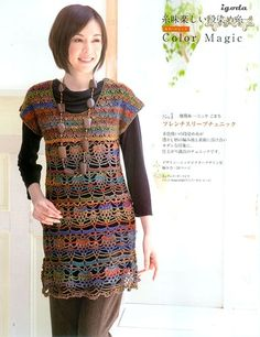 Tunic with diagrams.  A little too long, but love the colors