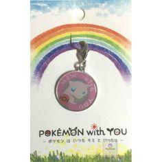 Pokemon Center 2016 Pokemon With You Campaign #5 Mew Charm