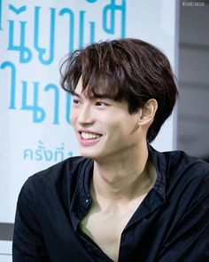 Foolish Asian Drama Life : Win Metawin Opas-iamkajorn Handsome Actors, Cute Actors, Winwin, Best Duos, Win My Heart, Bright, Thai Drama, Best Couple, Asian Actors