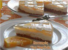 ΣΥΝΤΑΓΕΣ ΤΗΣ ΚΑΡΔΙΑΣ: Cheesecake λεμόνι-πορτοκάλι Cake Recipes, Dessert Recipes, Desserts, Greek Recipes, Cheesecake, Sweets, Cooking, Tarts, Food