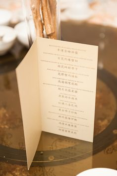 Shing Weddings is dedicated to helping couples celebrate their love on their wedding day. Serving the Lower Mainland & surrounding areas of Vancouver BC Event Planning, Wedding Planning, Wedding Blog, Wedding Day, Seafood Restaurant, Chinese Menu, Banquet, Backdrops, Weddings