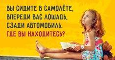 Funday24.ru