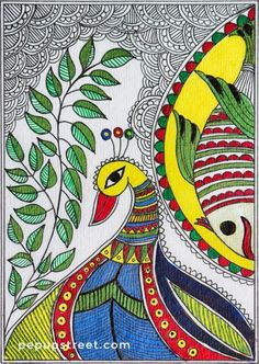 Pep Up Street - Multicolor Peacock Fish Madhubani Mithila Painting Madhubani Paintings Peacock, Kalamkari Painting, Madhubani Art, Worli Painting, Kerala Mural Painting, Peacock Painting, Pichwai Paintings, Indian Art Paintings, Indian Artwork