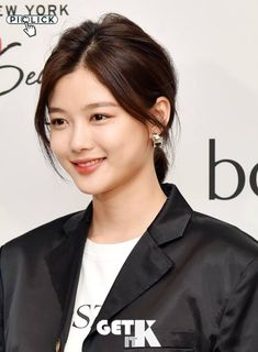Kim Yoo Jung, Mtg, Asian, Actresses, Female Actresses