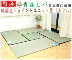 Tatami Mat like