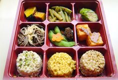 <p>Bento Boxes are popular among sushi lovers everywhere. Find out how to give yours a plant-based makeover and keep it healthy at that!</p>