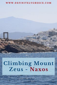 Climbing Mount Zeus in Naxos Island. Your complete guide and everything you need to know about climbing up this ancient ruin site. Would you include Naxos in your Greece itinerary? Naxos Greece, Mykonos Greece, Athens Greece, Corfu, Santorini, Greece Itinerary, Greece Travel, Mykonos Island, Greece Islands