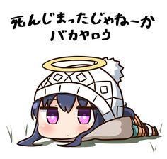 Anime Art Girl, Manga, Boku No Hero Academia, Chibi, Geek Stuff, Kawaii, Camping, Fan Art, Fictional Characters
